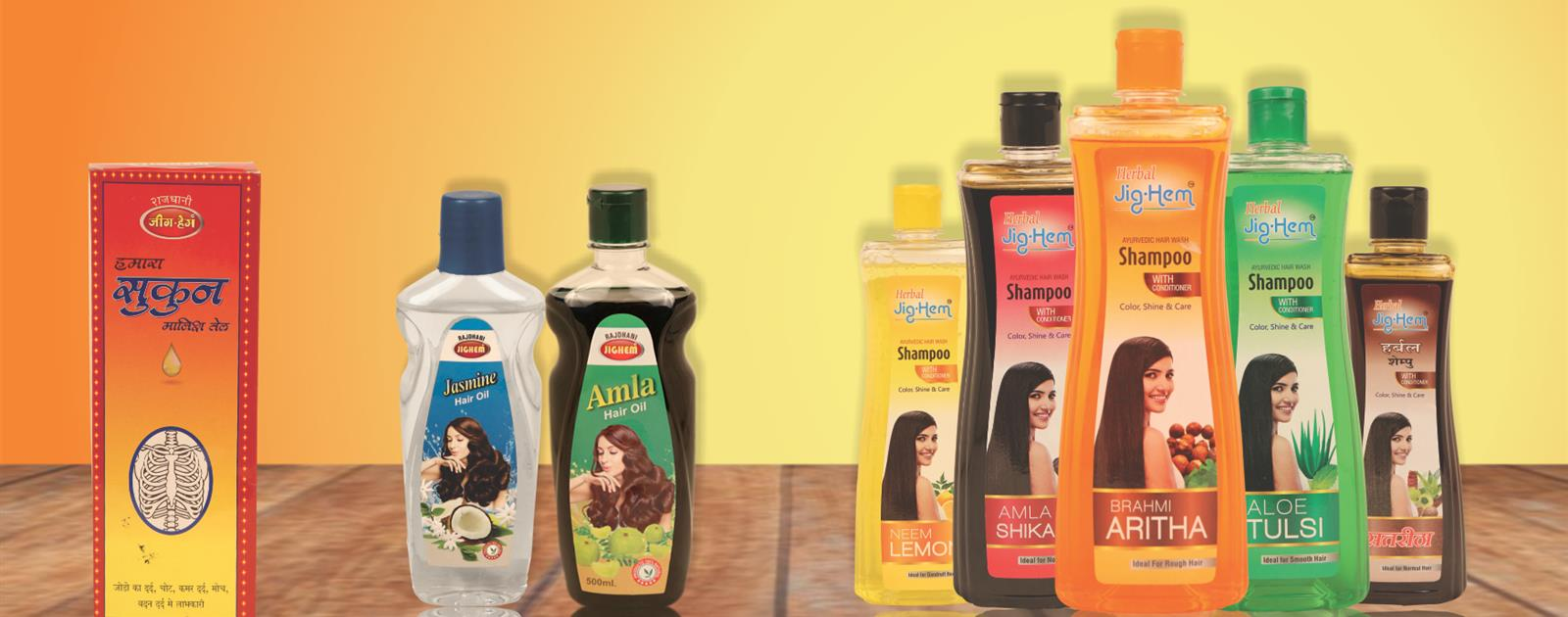 Rajdhani Cosmetic Products - JigHem